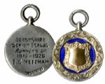 Ernest Needham Football Medal From 1919-1920
