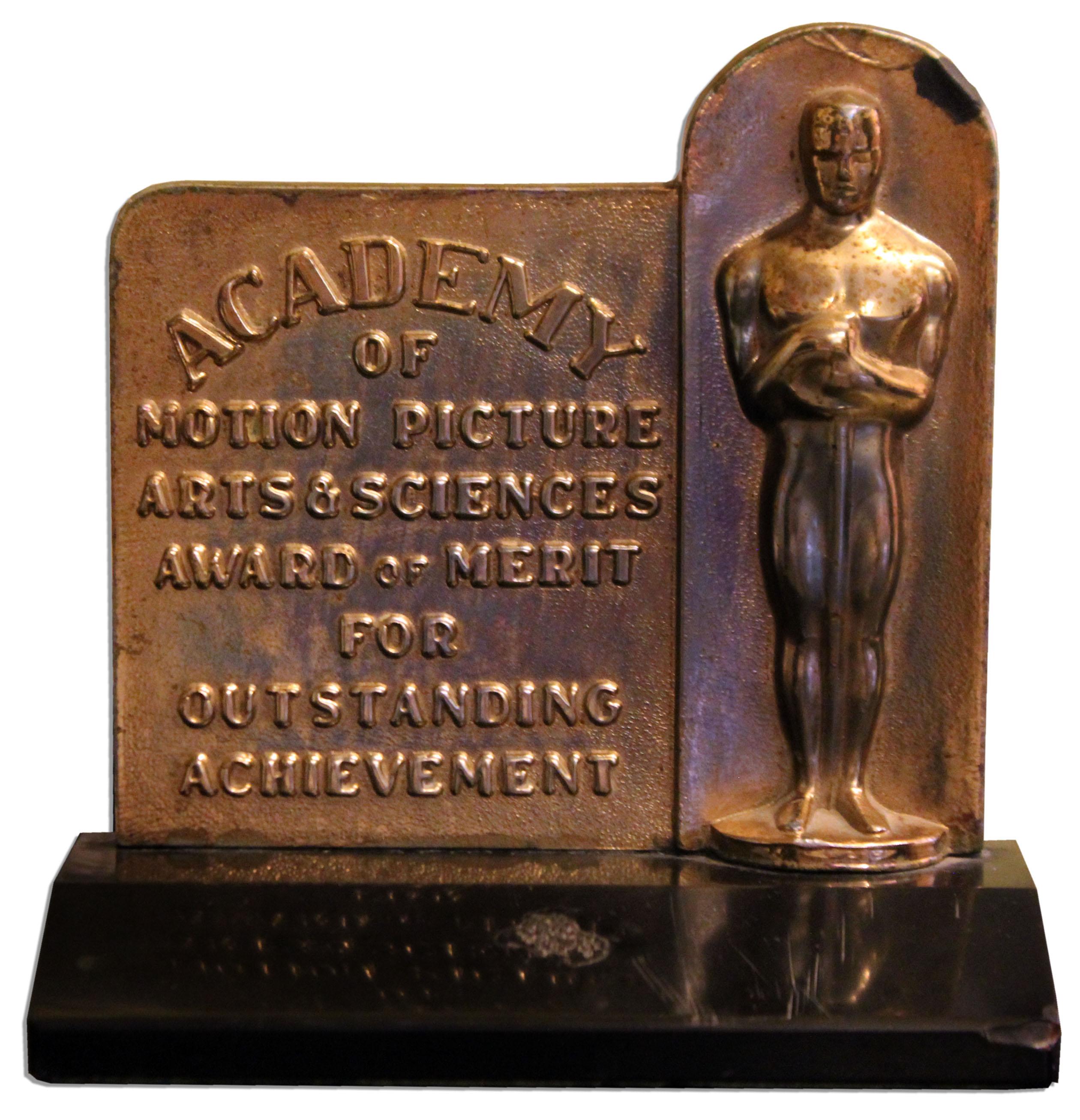Vintage Award 7