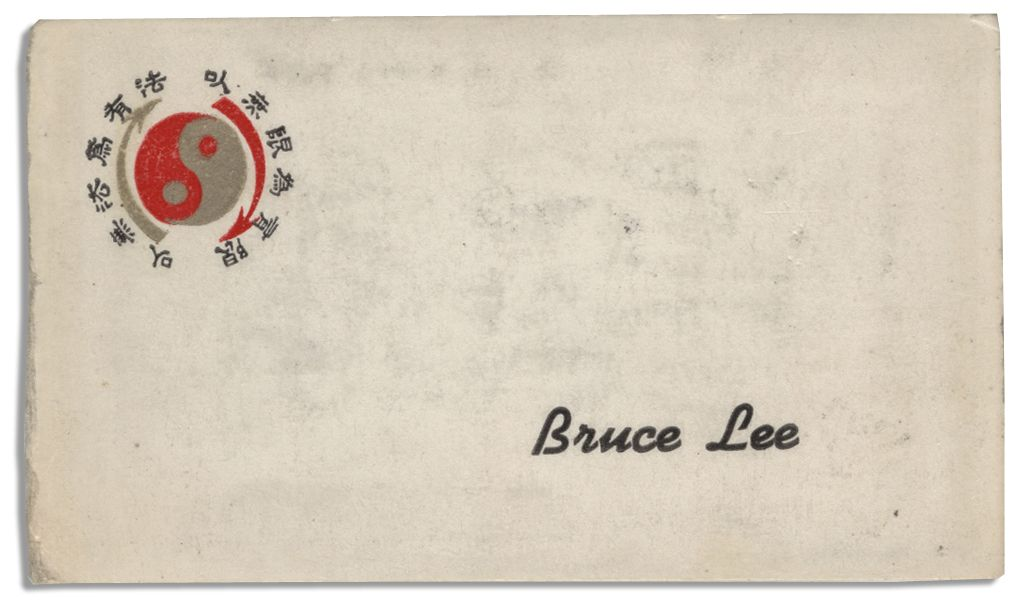 Lot Detail - Bruce Lee\'s Original Business Card -- Promoting His ...