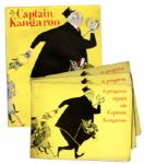 Captain Kangaroo Industry Progress Reports From Its First Year on Air -- 1956