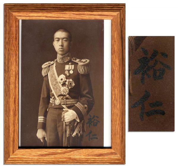 Hirohito Autograph Emperor Hirohito Signed Photo -- Scarce