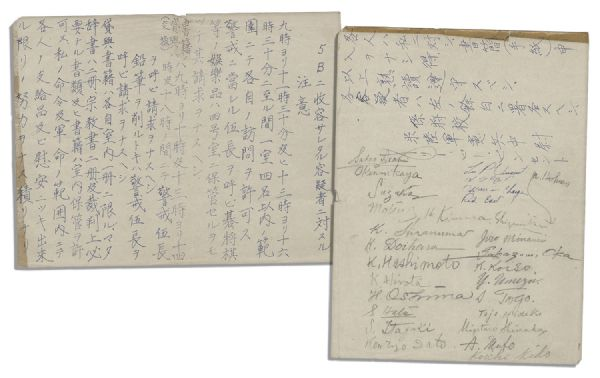 Signatures by 23 WWII War Criminals at the Sugamo Prison in Japan -- Including Prime Minister Hideki Tojo and 6 of the Executed -- Also Japan's Two Surrender Signers Aboard the Missouri