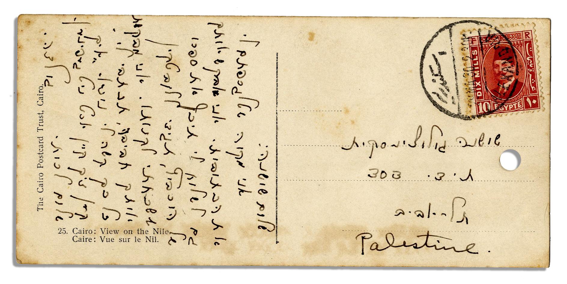 Judaica memorabilia Golda Meir Autograph Note Signed Upon a Postcard to Palestine