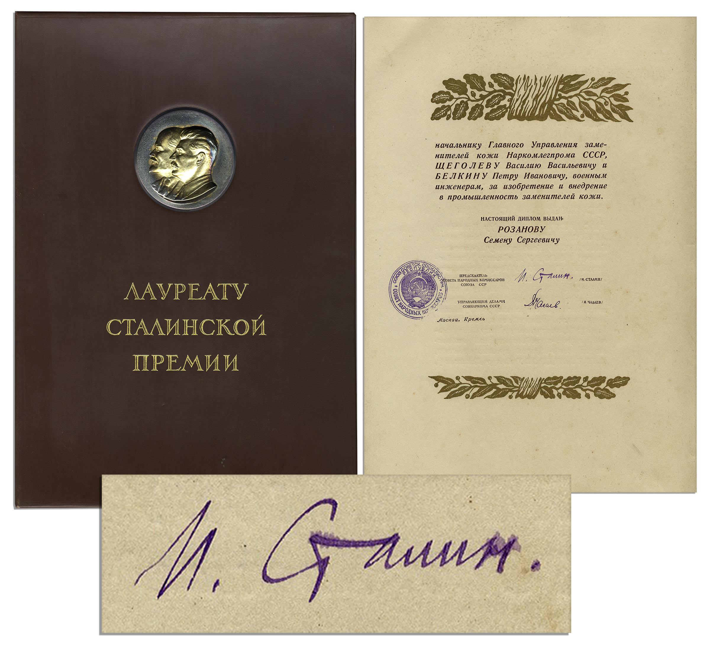 Joseph Stalin Autograph