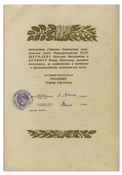 Joseph Stalin WWII-Dated Document Signed
