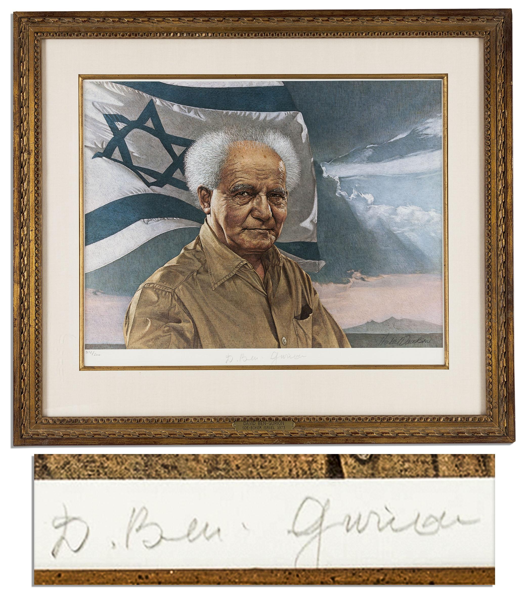 Judaica memorabilia