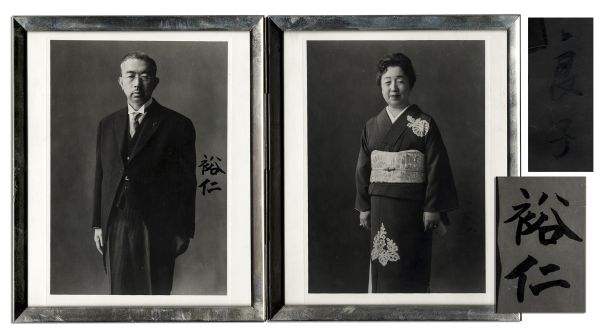 Hirohito Autograph Scarce Hirohito and Empress Nagako 8'' x 10'' Portrait Photos Signed