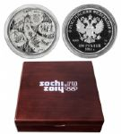 Sochi 2014 Olympics Silver Coin Commemorating the Games -- Only 54 Minted