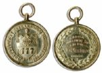 Early F.A. Challenge Cup Gold Medal -- Issued to Famed Sheffield United Footballer Ernest Needham -- From The 1910-1911 Season