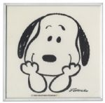 Charles Schulz Signed Snoopy Portrait