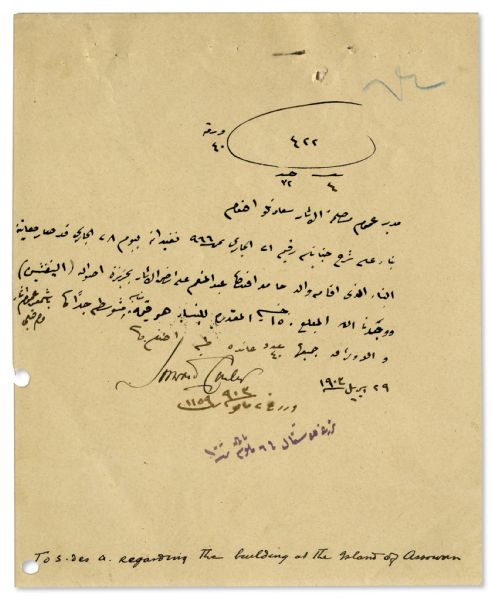 King Tut Founder Howard Carter Letter Signed -- While at the Egyptian Antiquities Service