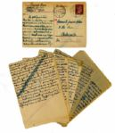 Set of 16 WWII 1944 Postcards From the Krupps Markstadt Work Camp in Poland -- ...There was a death in our room. Censorship does not allow me to say how he died...