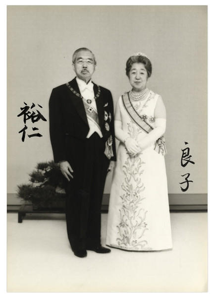 Hirohito Autograph Hirohito, Emperor Showa of Japan Signed Photograph -- Signed in Japanese & Countersigned by Empress Kojun