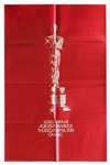 1971 Academy Awards Poster