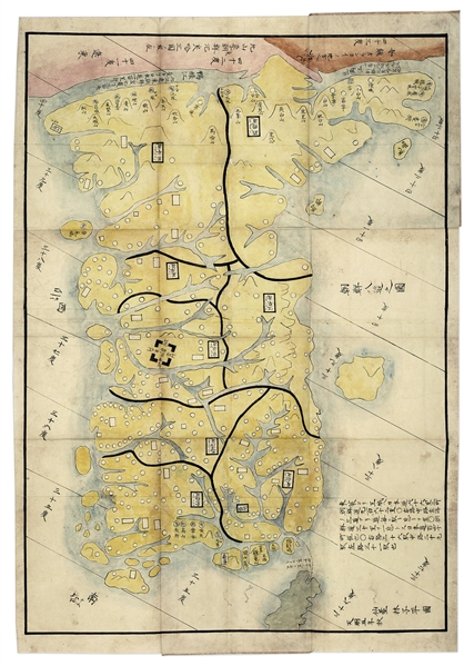 18th Century Hand-Painted Map of Korea by Japanese Artist Hayashi Shihei -- Banned by the Shogun in 1792