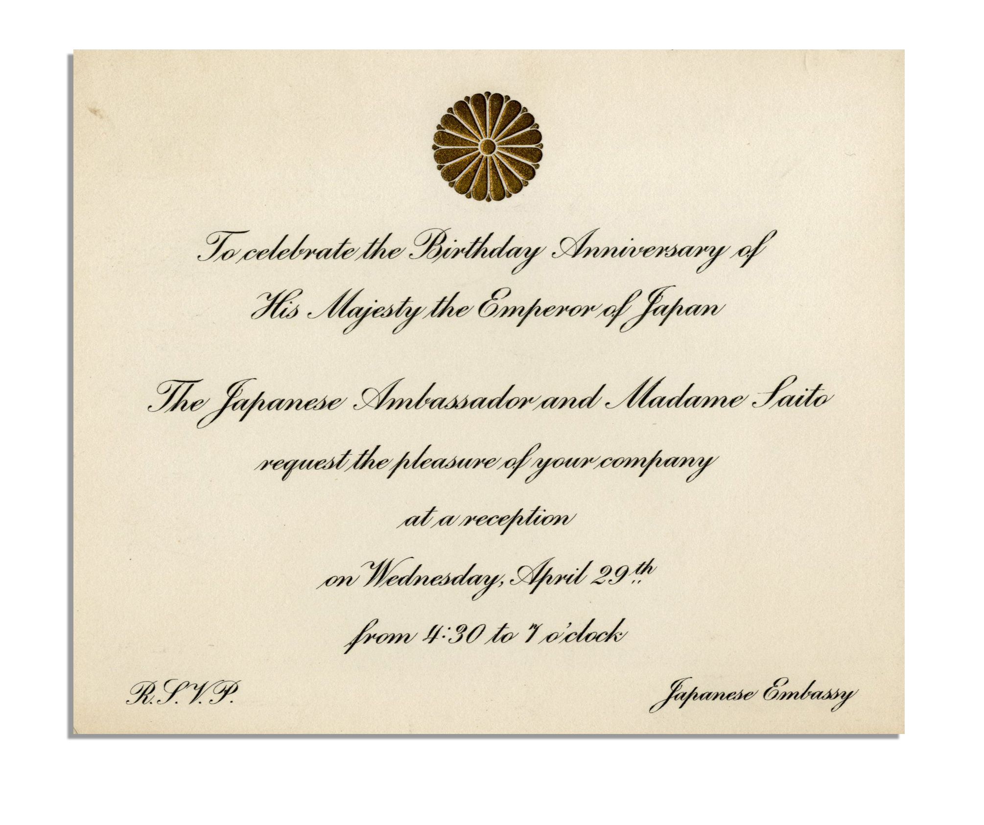 Lot Detail Invitation From The Herbert Hoover White House - Birthday invitation in japanese