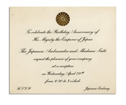 1931 Invitation From the Herbert Hoover White House -- To Celebrate the Birthday Anniversary of His Majesty the Emperor of Japan
