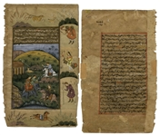 Medieval Persian Islamic Hand-Painted Manuscript Illumination Page