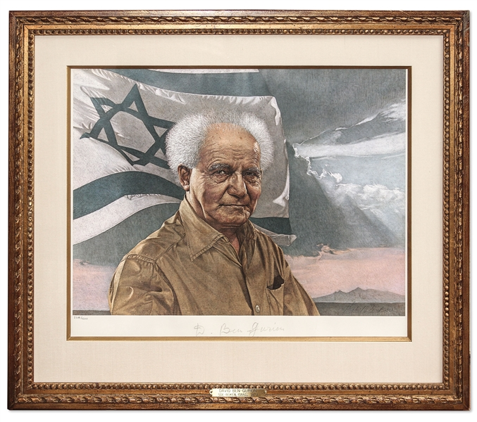 Large Signed Limited Edition Lithograph of First Israeli Prime Minister David Ben-Gurion