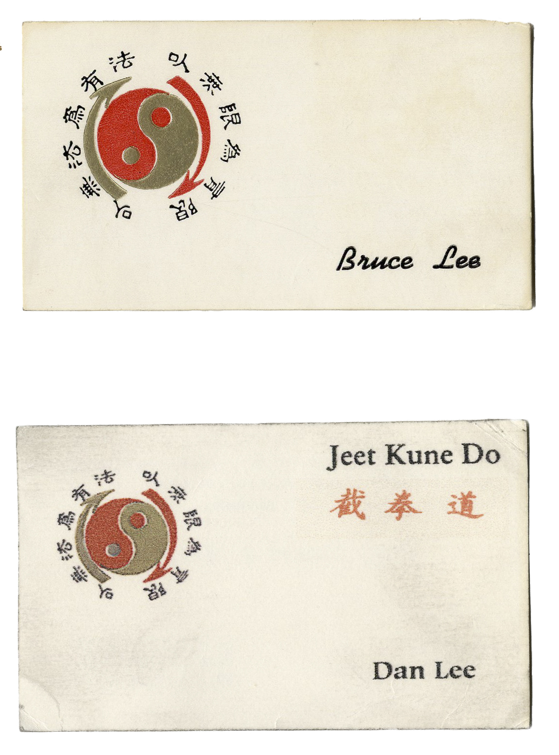 Lot Detail Bruce Lees Jeet Kune Do Business Card Also With