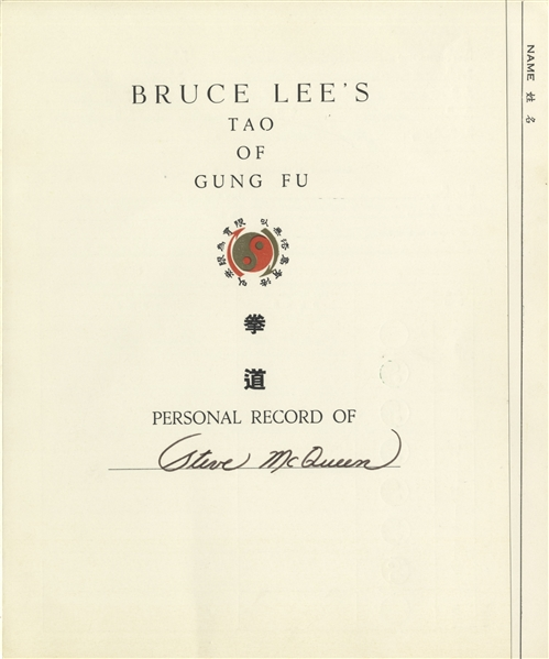 Bruce Lee Signed & Handwritten Martial Arts File for His Friend & Student, Hollywood Movie Star Steve McQueen