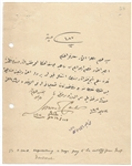 King Tut Founder Howard Carter Document Signed -- From 1903 While at the Egyptian Antiquities Service
