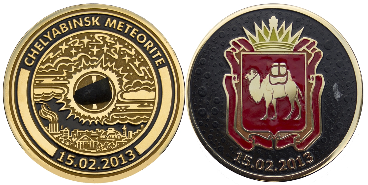 Extremely Rare Russian Meteorite Medal Given to Olympic Athletes Who Won Gold at the Sochi Games on 15 February 2014 -- Exactly One Year After the Asteroid Exploded Over Russia
