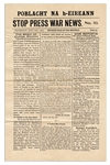 Irish Civil War Broadside Printed by Eamon de Valeras IRA -- Appealing to the United States: ...The dark hours that succeeded 1776 won for America the proud position she now enjoys...