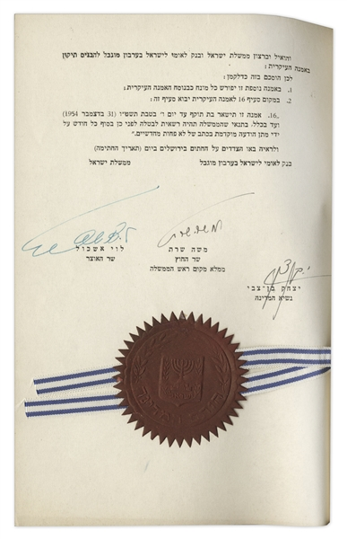 1953 Israeli Law Signed by President Yitzhak Ben-Zvi, Prime Minister Moshe Sharett and Finance Minister Levi Eshkol -- Document Extends the Use of Leumi Banknotes Until End of 1954