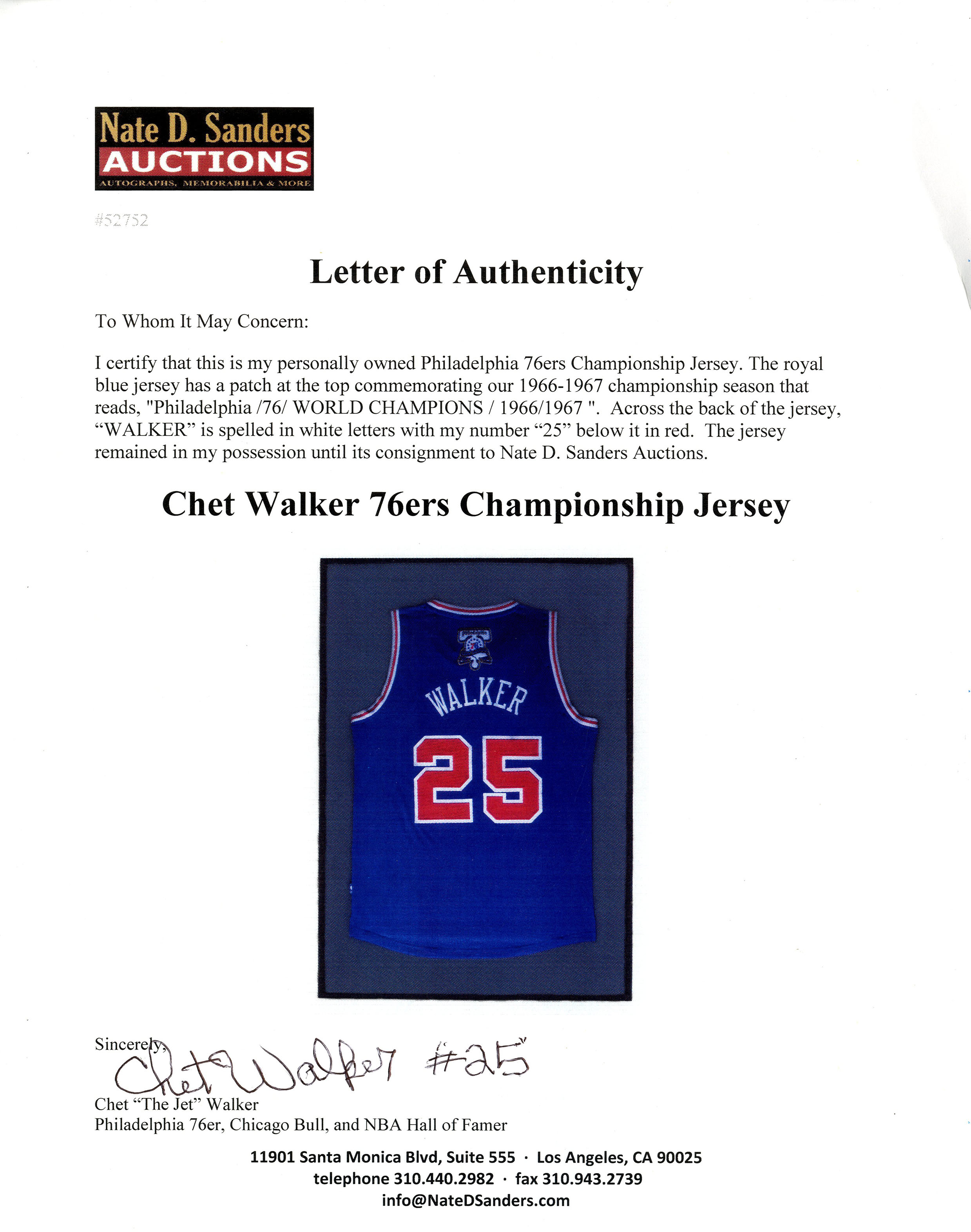 Lot Detail HOFer & 7x NBA All Star Chet Walker Personally Owned