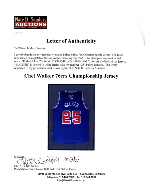 HOFer & 7x NBA All-Star, Chet Walker Personally Owned Commemorative Jersey From His Championship Season With the 1966-67 Philadelphia 76ers