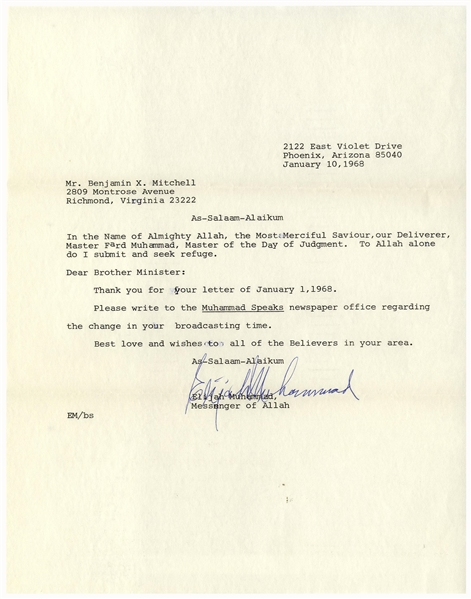 Elijah Muhammad Typed Letter Signed From 1968 -- ''...In the Name of Almighty Allah...''