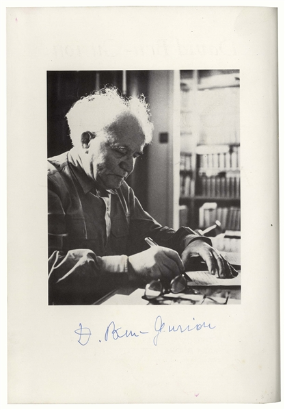 David Ben-Gurion Signed Limited Edition of ''Israel: A Personal History''