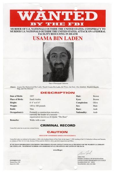 Osama Bin Laden History | ओसामा बिन लादेन का इतिहास