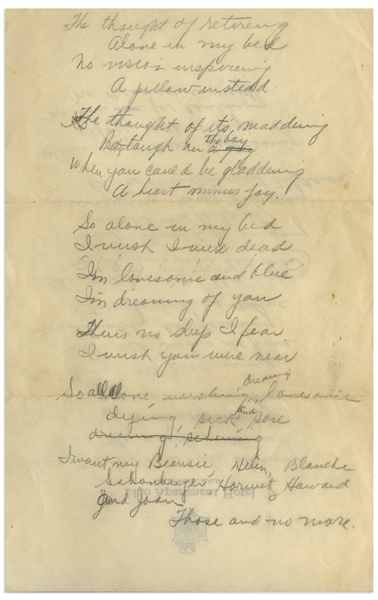 Moe Howard Handwritten Poem to His Wife, Sometime Before 1935 -- ''...I want my Beansie, Helen, Blanche Schonberger, Horwitz Howard and Joan...'' -- 2pp. Poem on 6'' x 9.5'' Sheet -- Very Good