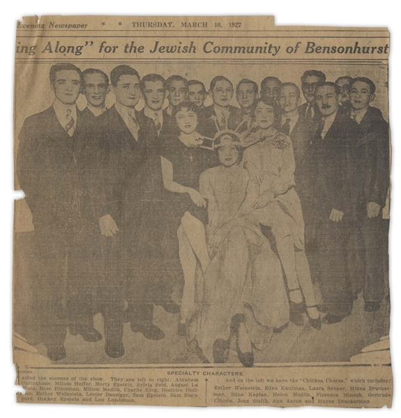 Moe Howard's Newspaper Clippings From 1927, Mostly Regarding Community Theater, But Also With Photo of Ted Healy & Moe ''Mr. Stooge No. 1'' -- About 10 Clippings, Glued to Paper -- Good Condition