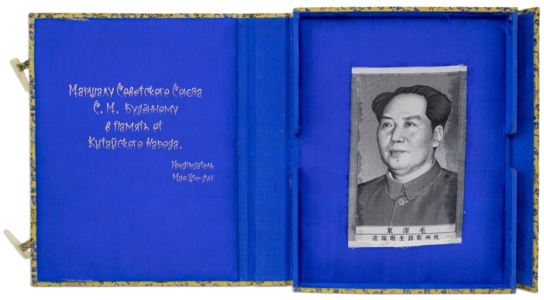 Extraordinarily Rare Mao Tse-Tung Signed Portrait Photograph as Chairman of the People's Republic of China, Mounted to a Silk Covered Board, Where Mao Signs His Name for a Soviet Leader