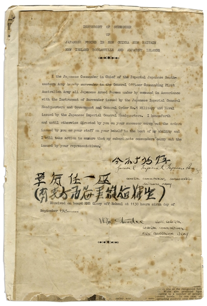 Original Draft of the WWII Japanese Instrument of Surrender From 6 September 1945