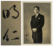 Emperor of Japan, Prince Akihito Signed Photo