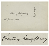 Chentung Liang Cheng Signature in Both Chinese & English -- Liang Served as Chinese Ambassador to the United States Just After the Boxer Rebellion