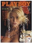 Hugh Hefner Signed Playboy Magazine -- Also Signed by Playmate of the Year Victoria Silvstedt -- With PSA/DNA COA