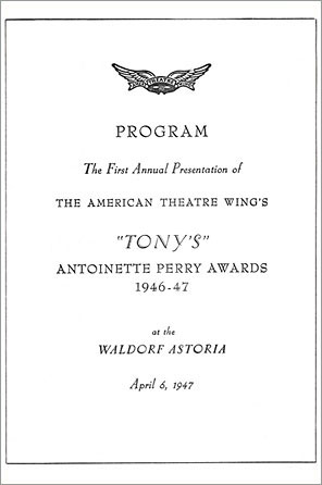 Tony award for sale movie memorabilia theater memorablia tony award for sale yadclub Images