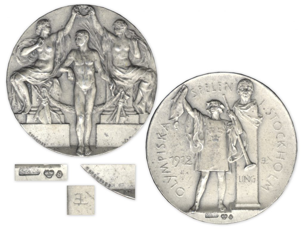 Silver 1912 Stockholm Olympics Medal