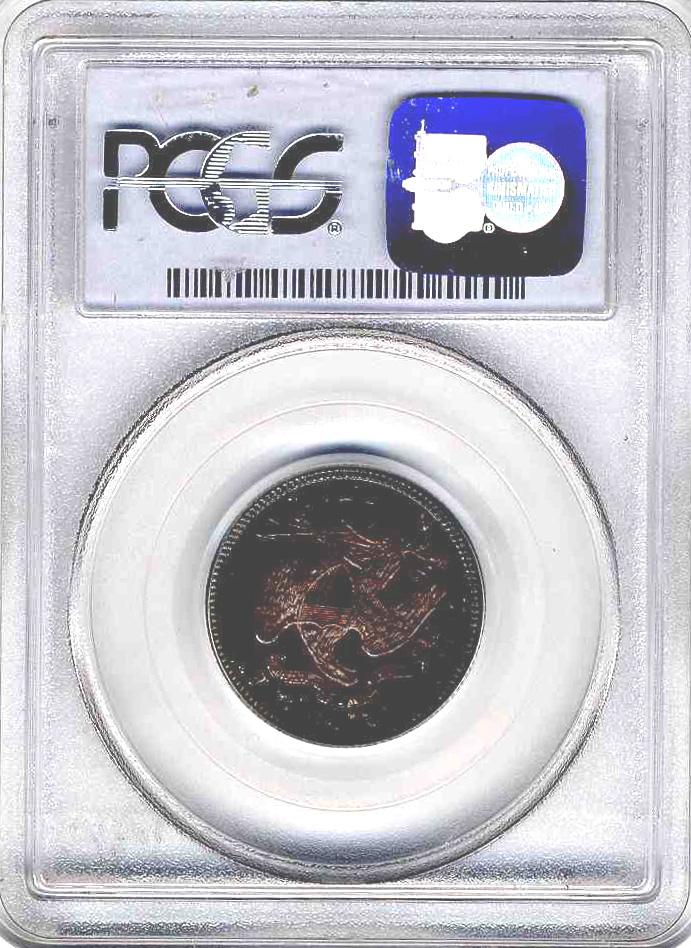 1891 25c PCGS PR67